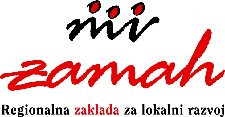 Zamah logo